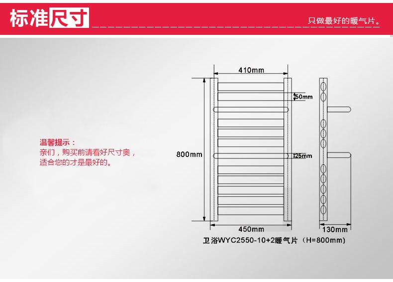 鋼制小背簍詳情頁-14.jpg