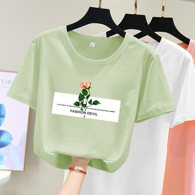 Avanthus green t-shirt female short-sleeved 2021 new summer and Korean version of the loose body 桖 half sleeve tangible tea green top INS tide