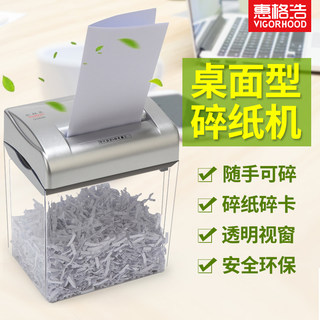 Huigehao 004CC Desktop Mini Paper Shredder Electric Office Documents Waste Paper Shredder Small Household Portable Paper Shredder Shredder Photo High Power Strong Fast Card Shredder Level 4 Confidentiality