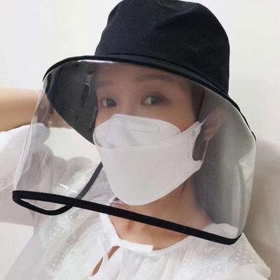 【防疫必备】韩国防飞沫带面罩渔夫帽