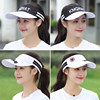 Hat female summer empty top visor Korean sunscreen no top duck tongue sun hat sports running outdoor baseball cap