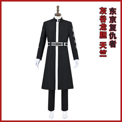 taobao agent Tokyo Swastika Avengers Tokyo Avengers Ashenvale Gentian Tianzhu cosplay costume