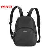 Fashion sports small backpack backpack men and women ultra-light skin bag double shoulder children's supplementary school bag travel bag