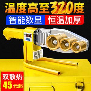 佛兰仕PPR数显热熔器 水管热熔机PB PE20-63家用塑焊机可调温模头