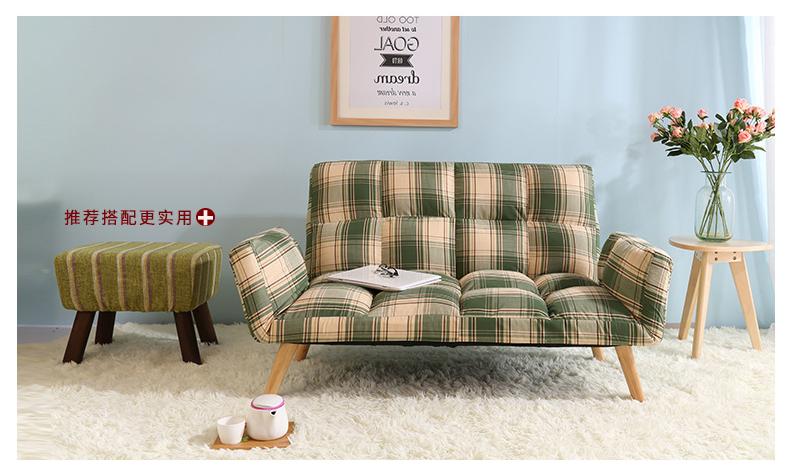 懒人沙发床B颜色_10.jpg