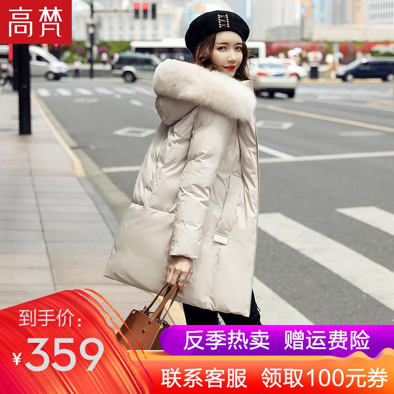 高梵2019新款冬反季时尚羽绒服女中长款爆款白色韩版特卖清仓外套