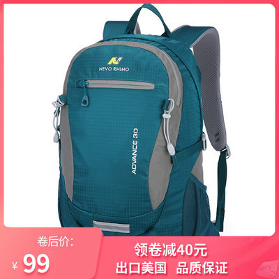 Export US Outdoor ultra-light mountaineering bag male hiking waterproof backpack female climbing travel bag 30 liters