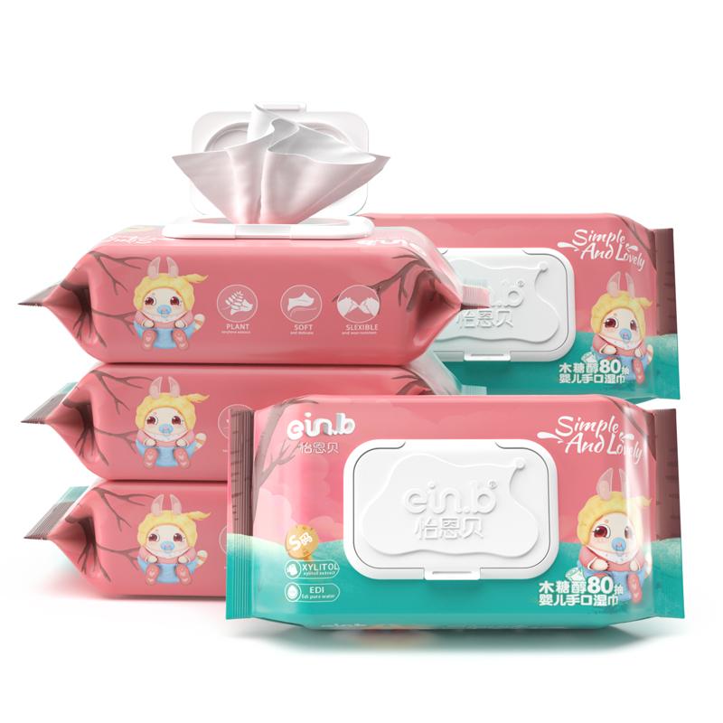 (过期)怡恩贝旗舰店 怡恩贝婴儿湿巾80抽*5包 券后14.98元包邮