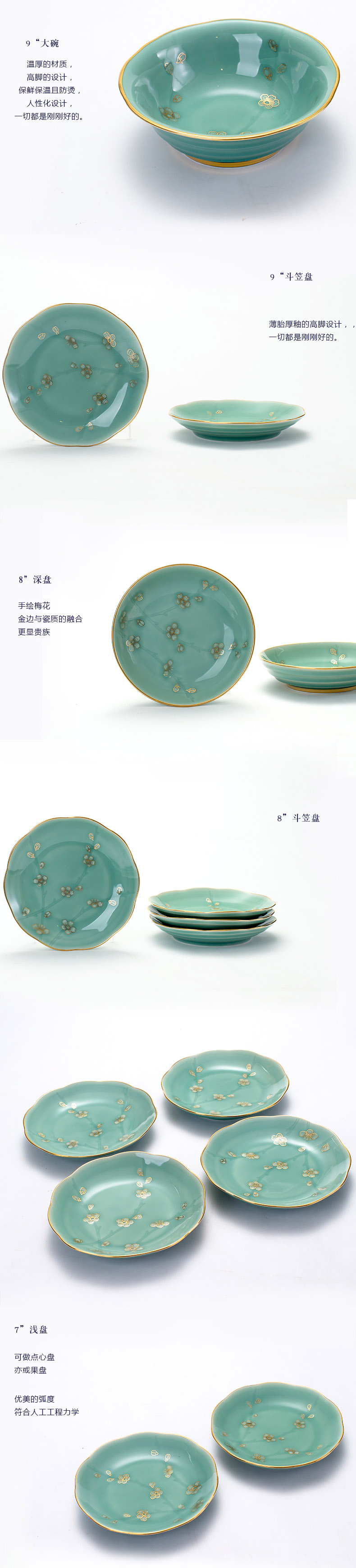 Longquan celadon dishes bulk, DIY 】 【 north European style up phnom penh high - grade hand - made use of jingdezhen ceramics tableware