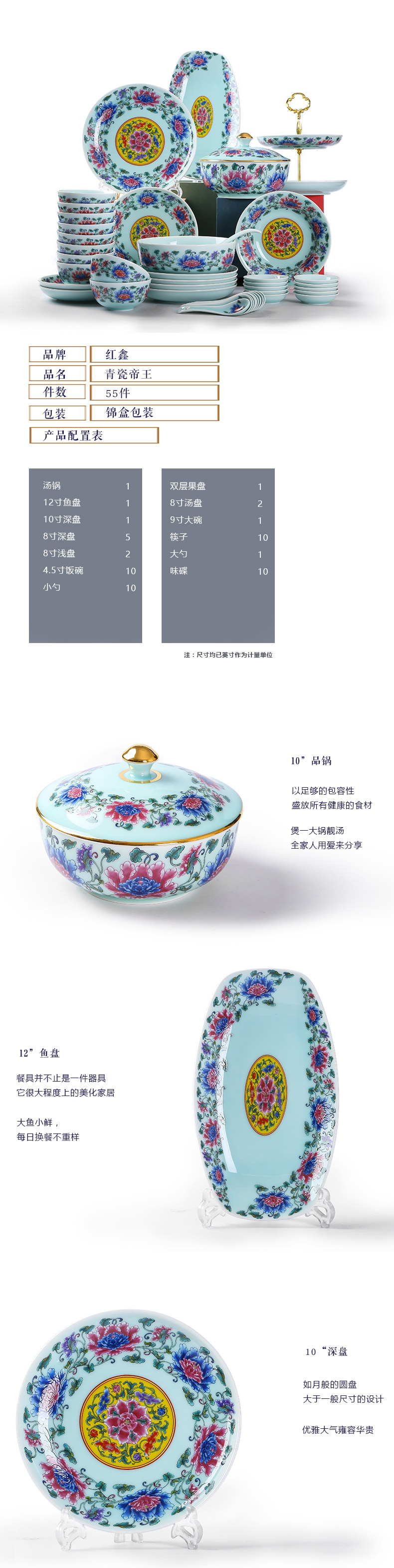The dishes suit household of Chinese style up phnom penh high - end dishes combination of jingdezhen ceramic celadon tableware suit