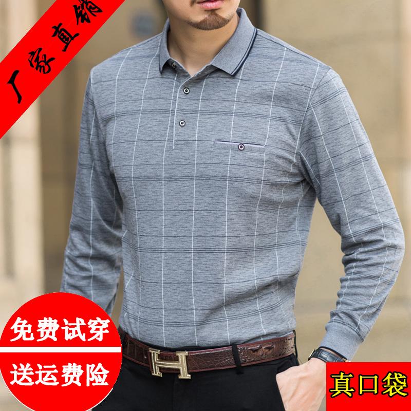 中年男士长袖t恤夏季簿款爸爸春秋上衣中老年纯棉秋衣打底小衫