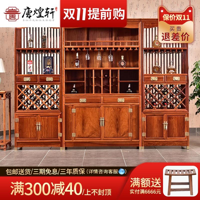 Красное дерево мебель мьянма палисандр вино китайский стиль вино три образца гостиная дерево шоу кабинет античный вино кабинет