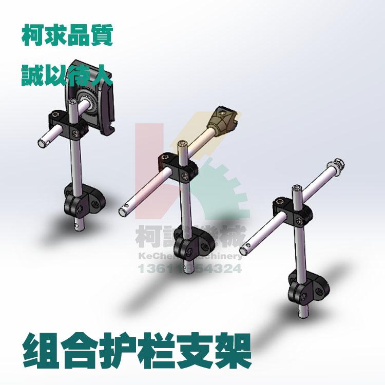组合支架T型夹头小十字承夹头塑料输送夹头护栏夹头可调护栏支架