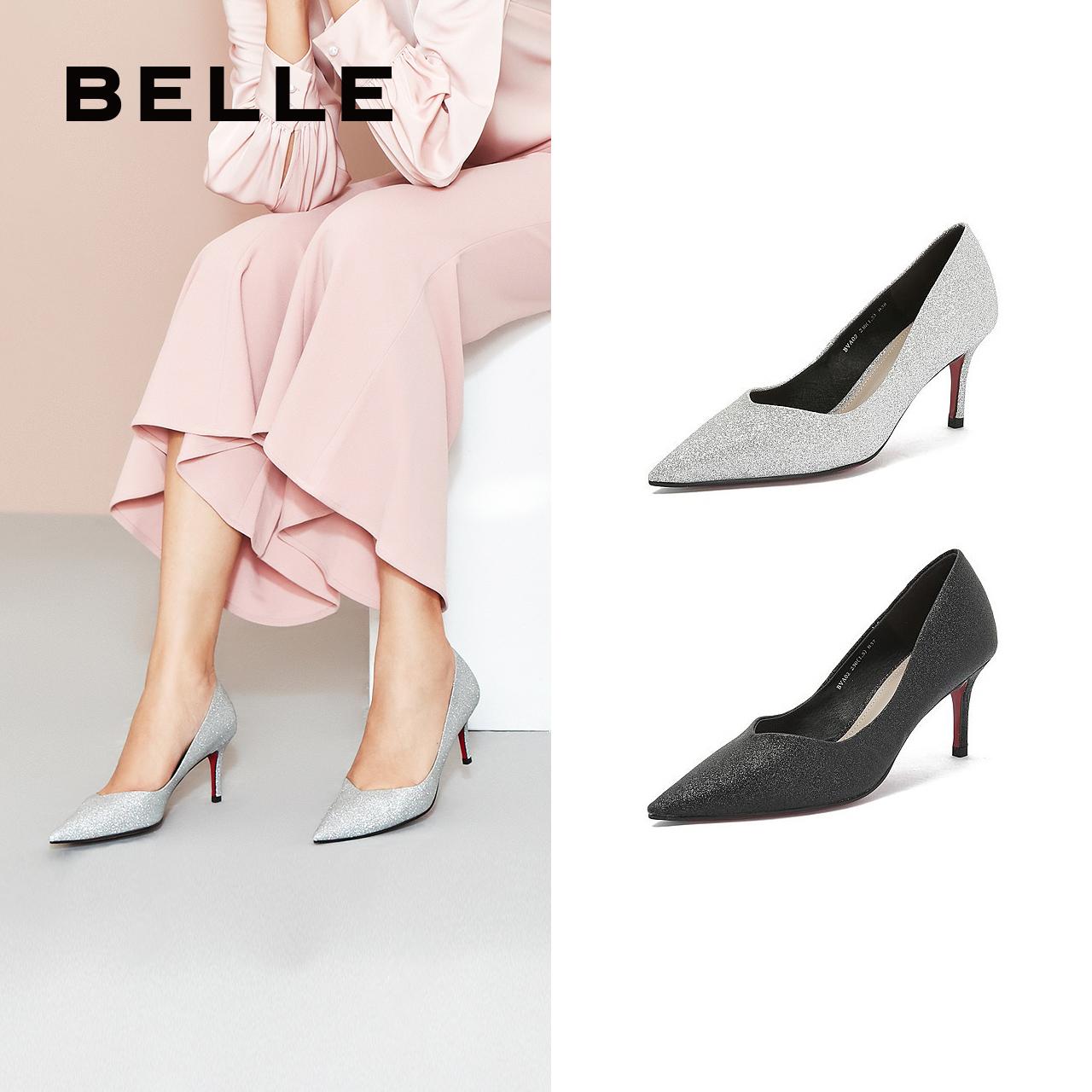 百丽单鞋女婚鞋商场同款亮片布仙女风细跟尖头通勤单鞋BVA02CQ8