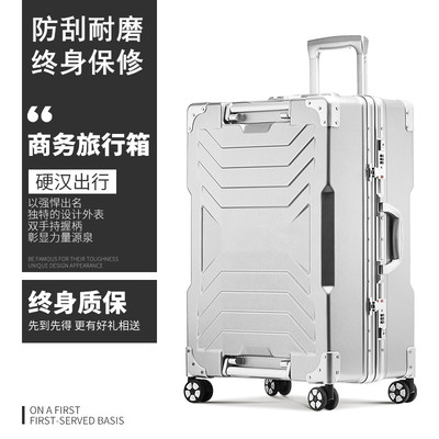 Scratch-resistant matte aluminum frame trolley case 24 luggage 26 suitcase 20 inch password trip Male