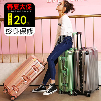 Aluminum frame trolley case suitcase travel bag 2024 boarding pass code leather box 28 inch caster student men and women