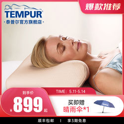 Tempur imported memory cotton rice millet millennial temperature pillow care cervical spine pillow spring summer i
