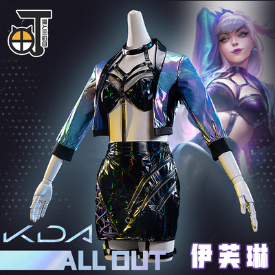 taobao agent Mimachi lol League of Legends kda cos ALLOUT Evelyn COS clothing cosplay costume female
