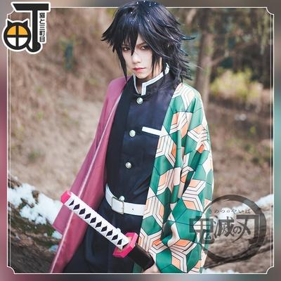 taobao agent 【Sanmachime】Demon Slayer's Blade cos suit Tomioka Yoshiyuki cosplay costume anime male two-dimensional