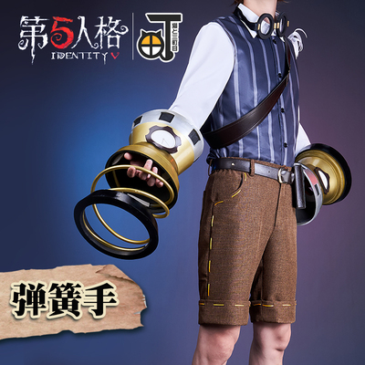 taobao agent Sanchome fifth personality cos survivor mercenary skin spring hand cosplay costume full set of spot