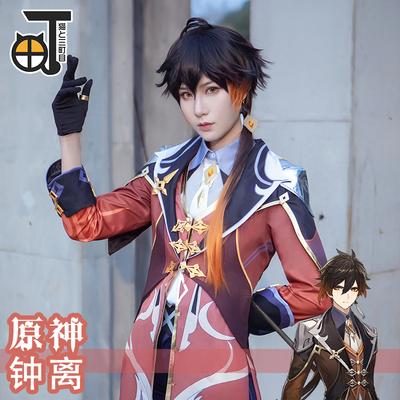 taobao agent Sanmachime original god cos clothing bell cospaly game suit clothing men's clothing