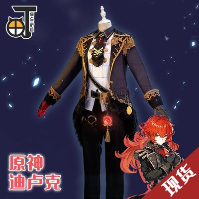 taobao agent Sanmachi Muyuanjin cos suit Di Luke Wendy Chongyun Barbara Paramount full set cosplay costume