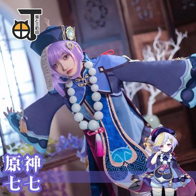 taobao agent Sanmachi Muyuan Shen Qiqi cos clothing five-star seven-seven degrees Eunuch Lori full set cosplay costume female