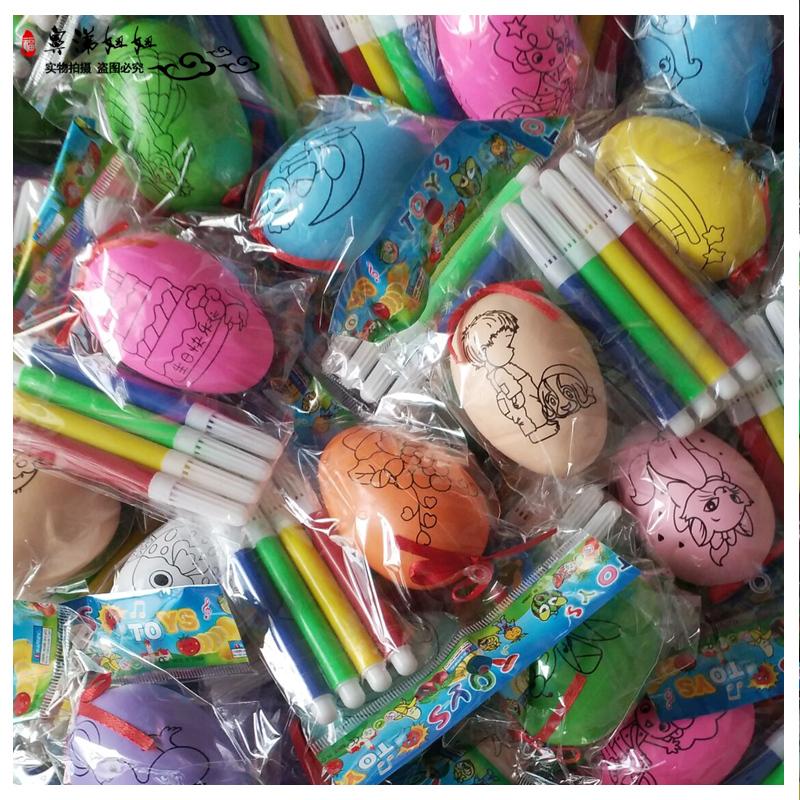 Trứng tự làm cho trẻ em đồ chơi thủ công lễ hội nhựa vỏ trứng sơn mô phỏng bức tranh bóng mẫu giáo món quà nhỏ - Handmade / Creative DIY