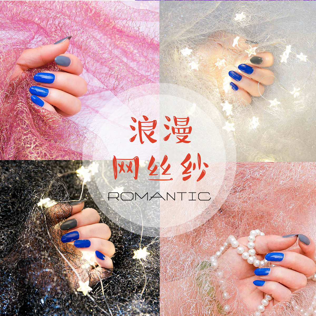Usd 623 Japanese Ins Nail Art Photo Yarn Live Background Cloth