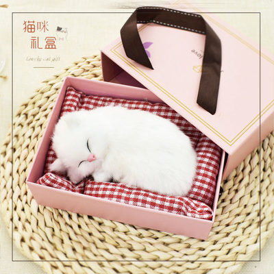 Will be called simulation kitty cat fake cat doll puppet plush toy cat ornament for girlfriend and child birthday gift