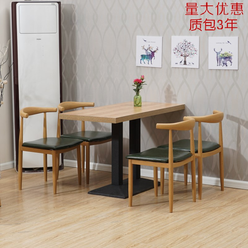 Imitation Wood Iron Horn Chair Milk Tea Dessert Shop Tables And Chairs  Simple Dining Chair Coffee