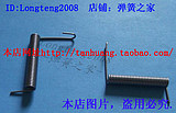 Stainless steel torsion spring 180 degrees 1.063411-21 made welcome spring