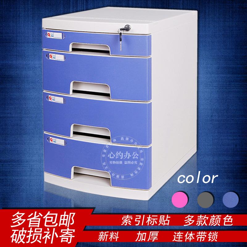 Máy tính để bàn A4 có khóa nhựa ngăn kéo dữ liệu tủ văn phòng đồ nội thất hộp lưu trữ tập tin lưu trữ tủ lưu trữ hộp