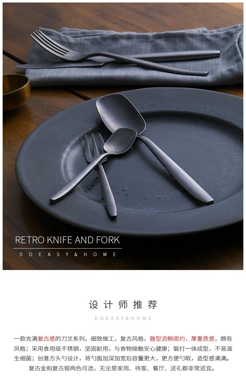創意不銹鋼刀叉勺家用西餐餐具三件套餐廳歐式牛排刀叉甜品勺