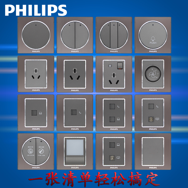 Philips Q9 Champagne Gold Series 10A16A Outlet Opening And The Second Of Switch Panel Weaknesses Socket Anchor Night Light