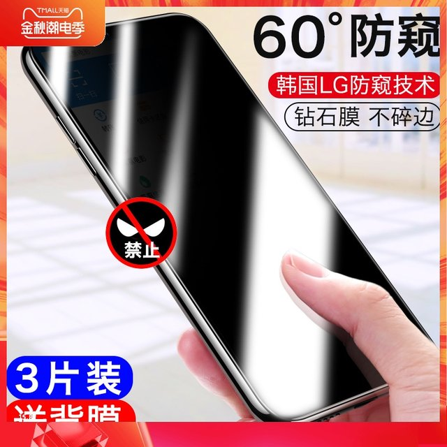 pro hydrogel film suitable for Huawei p30pro steel anti-spy film membrane p30 P40 phone Privacy Filter P40pro hydrogel film p20pro full screen P40 peeping soft film protective film paste P20
