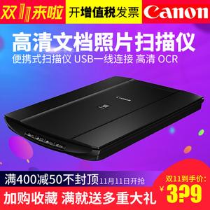 Máy quét văn bản Canon văn bản HD văn phòng a4 nhà thiết kế tin tay tay màu lide120 điện thoại tay trong văn hóa