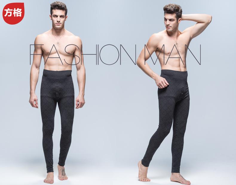 Pantalon collant jeunesse M022 en coton - Ref 775881 Image 20