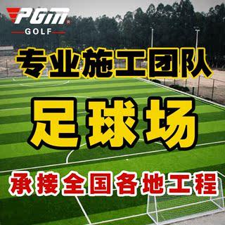Искусственный газон,  Высокая моделирования искусственный газон  5cm специальность футбол трава шифрование ложный газон одеяло может быть доступен магазин установить инжиниринг, цена 809 руб