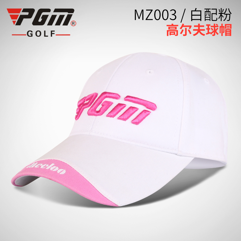 e2f45351580 Counter new golf hat men and women sun protection breathable four seasons  sports hat