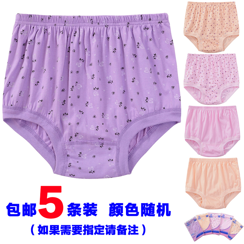 bdf90aad0ca Middle-aged and middle-aged underwear female cotton mother underwear old high  waist large size triangle shorts ladies loose pants cotton