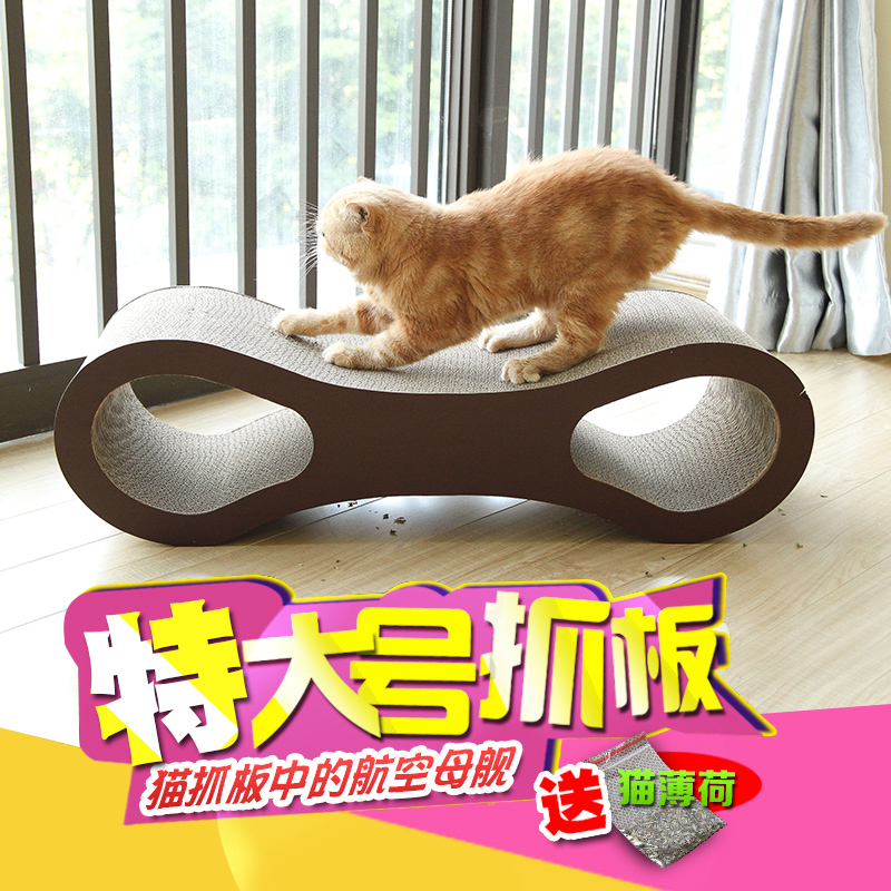 Cat scratching plate claws extra large corrugated paper cat supplies large  cat toy cat litter sofa protection