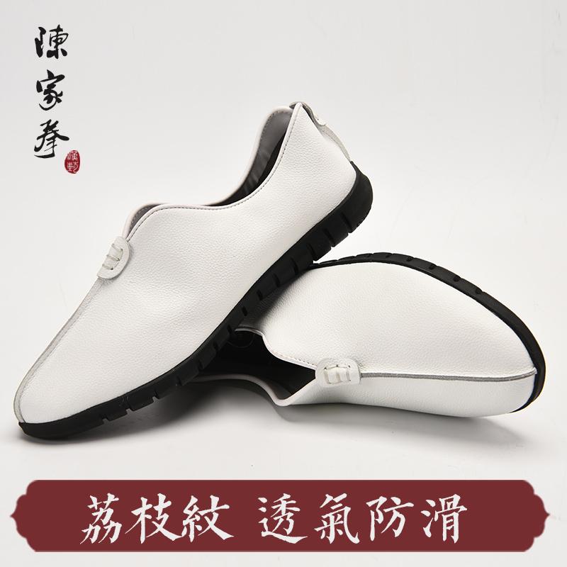 陈家沟春夏鞋武术软牛皮太极秋冬季牛筋鞋男女底太极拳练功运动鞋