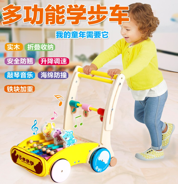 Usd 2227 Baby Walker Trolley One Year Old Childrens Toys Baby