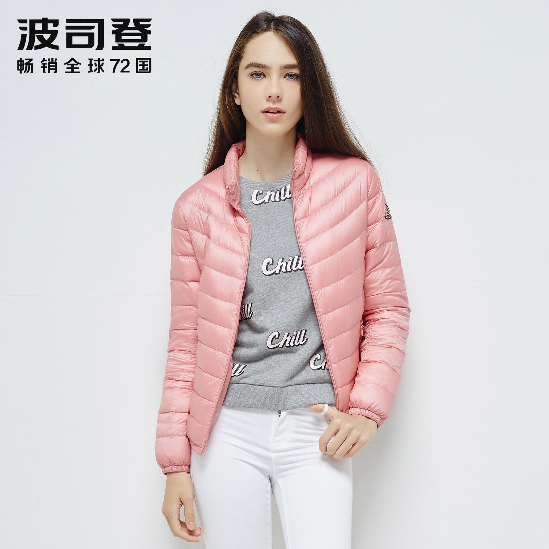 波司登羽绒服女士短款轻薄正品时尚韩版修身秋冬潮流新款保暖外套