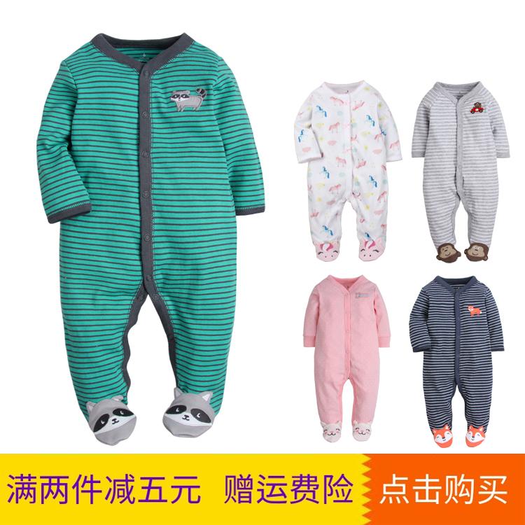 婴儿衣服新生儿包脚连体衣爬服男女宝宝睡衣哈衣春秋季多色可选