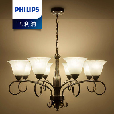 Philips lily chandelier 5 head 8 head lily simple European style flower lamp living room bedroom American style chandelier height adjustable
