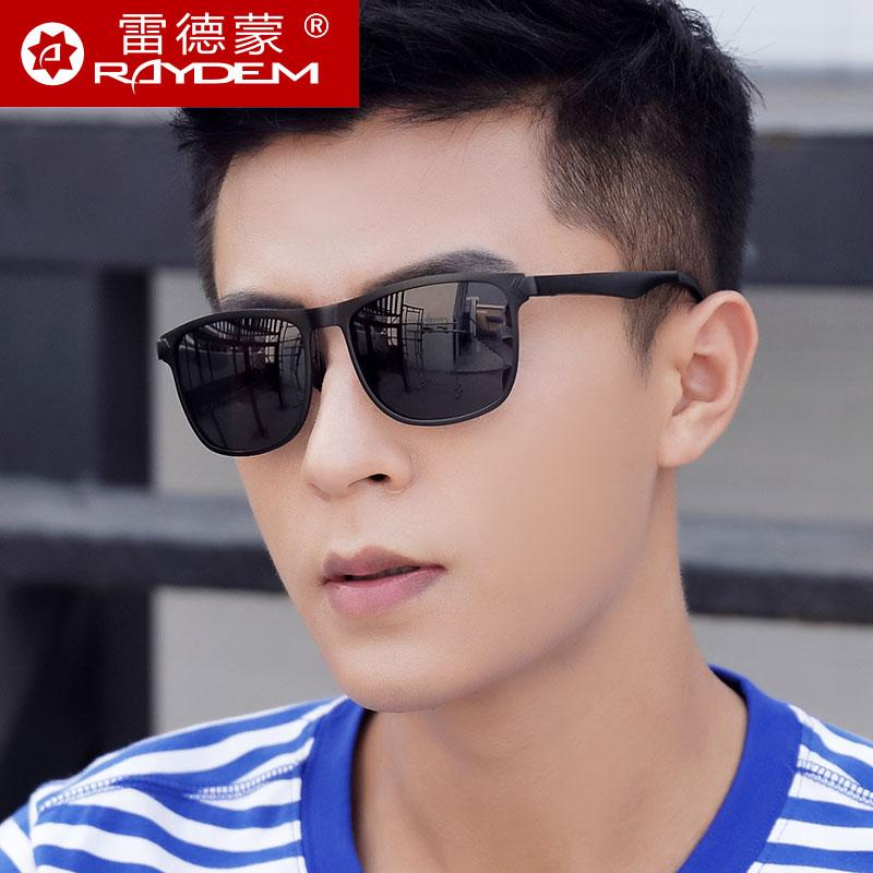 0fc80215a61 Aluminum magnesium polarized sunglasses male glasses tide people sunglasses  men driving driver driving UV protection 2018 New