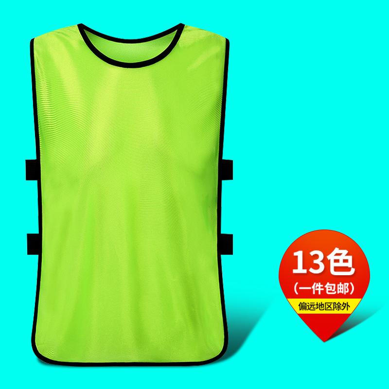 Для анти одежда баскетбол футбол обучение жилет филиал команда филиал группа расширять одежда жилет количество реклама рубашка сделанный на заказ количество хребет