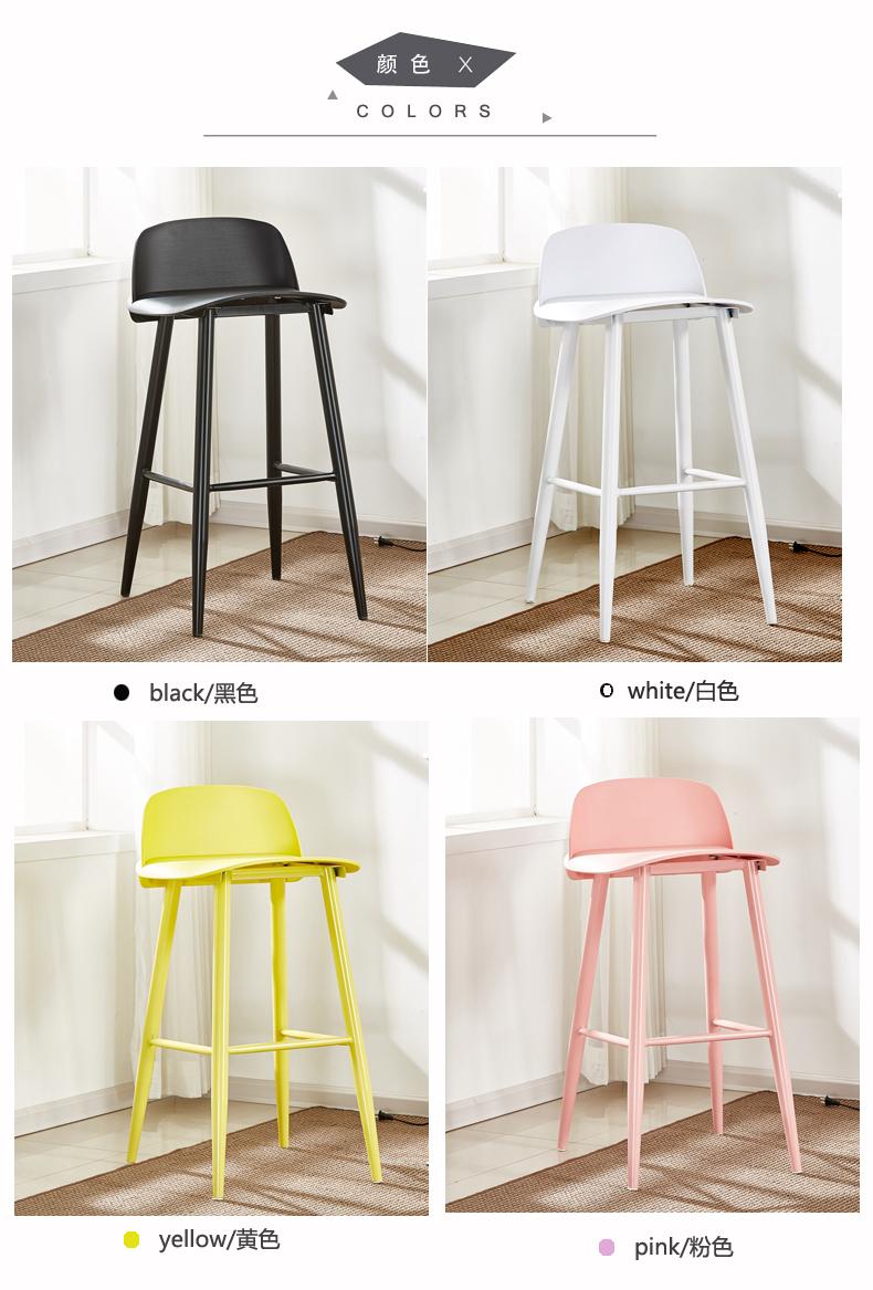 荷马 书呆椅子吧桌吧椅吧台休闲餐椅咖啡厅高脚桌椅组合简约现代15张